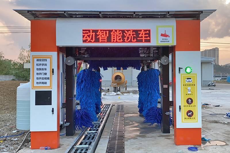 湖北黄冈隧道式9刷洗车机安装案例