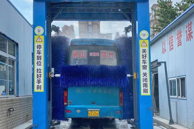 安徽往复式大巴洗车机安装案例