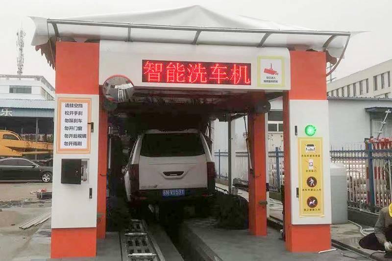 江蘇宿遷麥迪斯隧道式洗車設備安裝案例