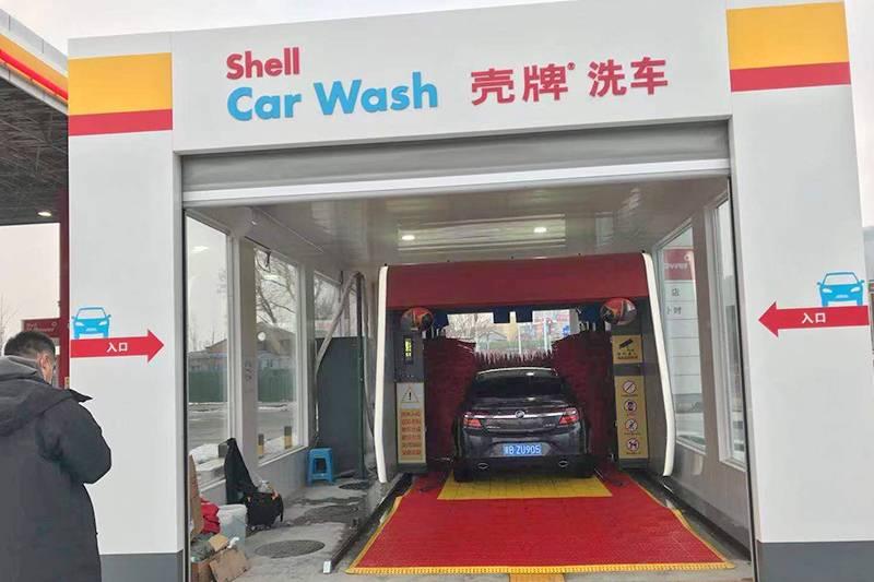 河北殼牌安裝麥迪斯無人值守全自動洗車機