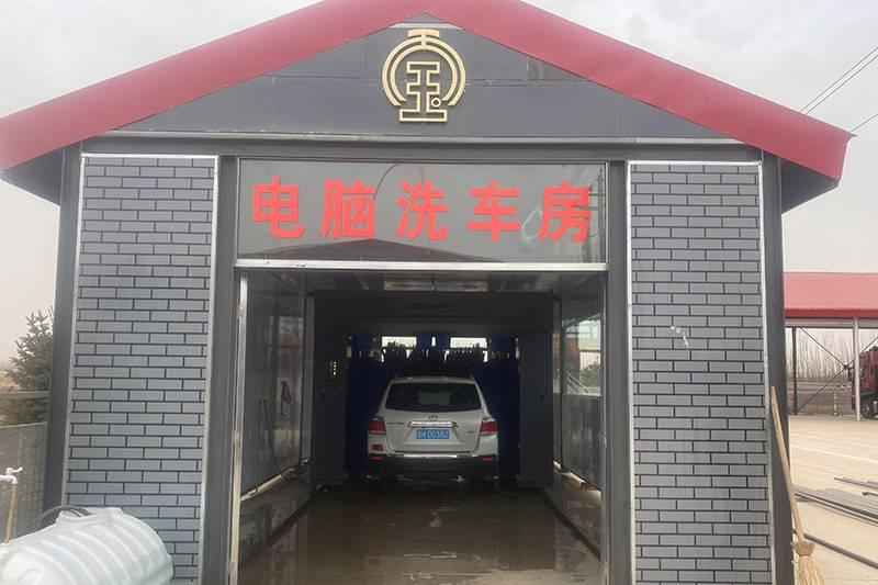 甘肃武威往复式洗车机安装案例